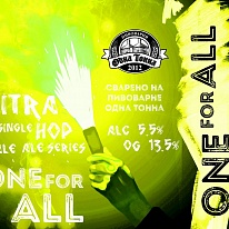 """ONE FOR ALL! Citra"""