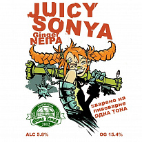 """Juicy Sonya"""