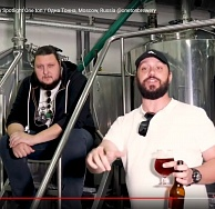 Castle Malting TV: Brewery Spotlight One ton